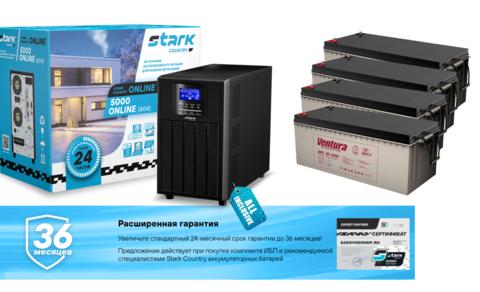 Комплект ИБП STARK COUNTRY 5000 ONLINE+GPL 12-200