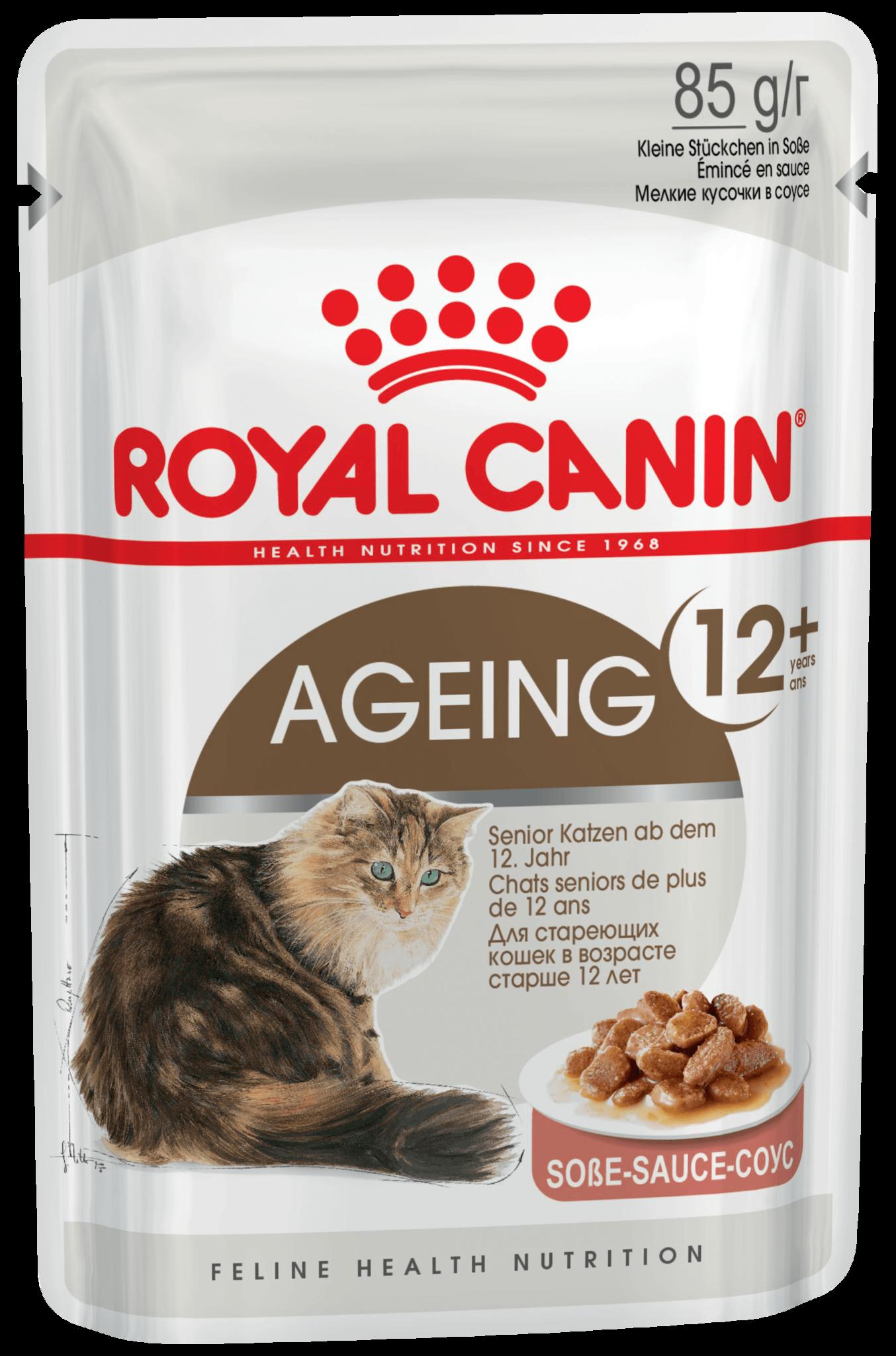 Влажные корма Пауч для кошек старше 12 лет, Royal Canin Ageing +12 (в соусе) d_ageing-in-gravy.png