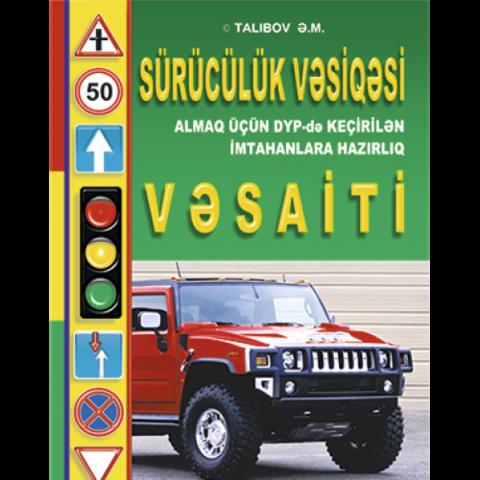 Sürücülük vəsiqəsi almaq üçün vəsait - 2021