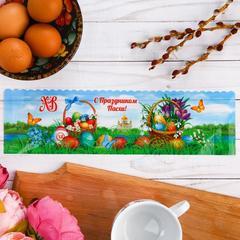 Пасхальный Пластиковый ободок для  кулича «Пасхальная композиция», 32,2 х 9 см