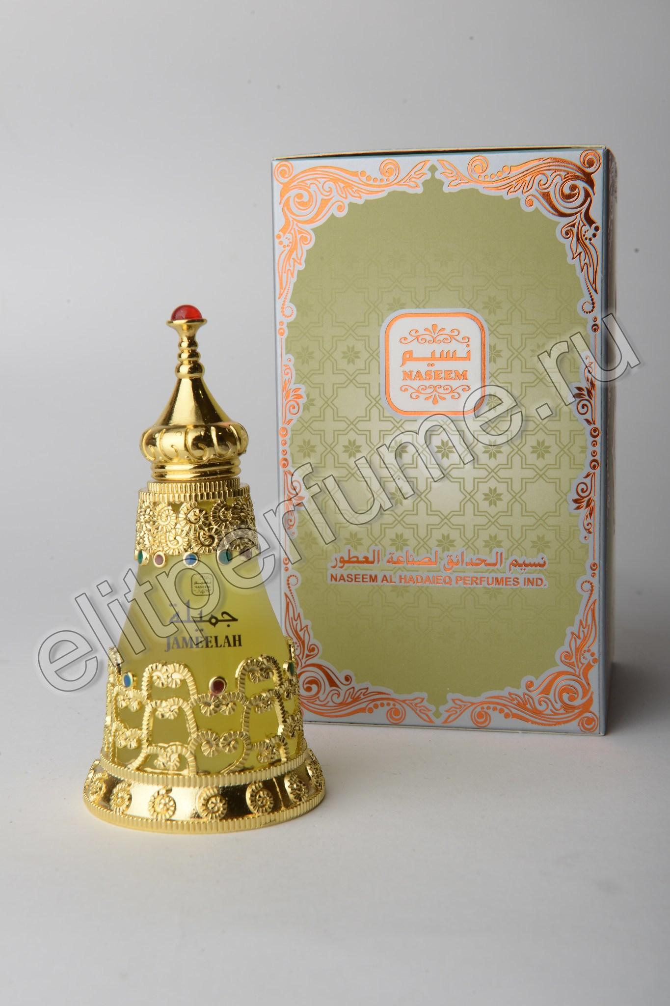 Пробник для Jameelah Джамиля 1 мл арабские масляные духи от Насим Naseem Perfumes