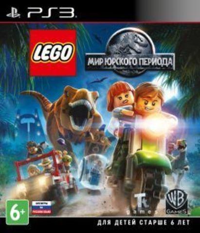 LEGO Мир Юрского Периода (PS3, русские субтитры)
