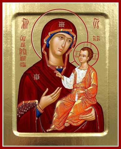 Иверская икона Божией Матери, на дереве, 125х160 мм