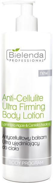 BODY TREATMENT Антицеллюлитный ультра-укрепляющий лосьон для тела, 500 мл.