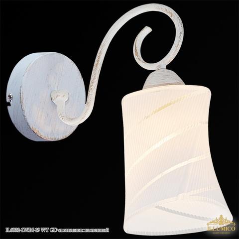 IL6832-1WIN-19 WT GD светильник настенный
