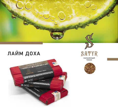 Табак Satyr Lime dokha (Лайм) 100г