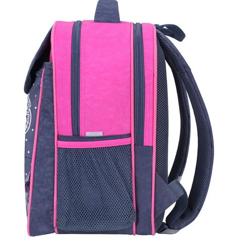 Рюкзак школьный Bagland Отличник 20 л. 321 серый 883 (0058070)