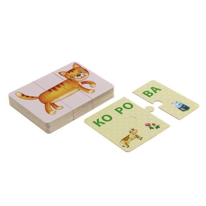 Развивающие карточки-пазлы. Зоопутаница.