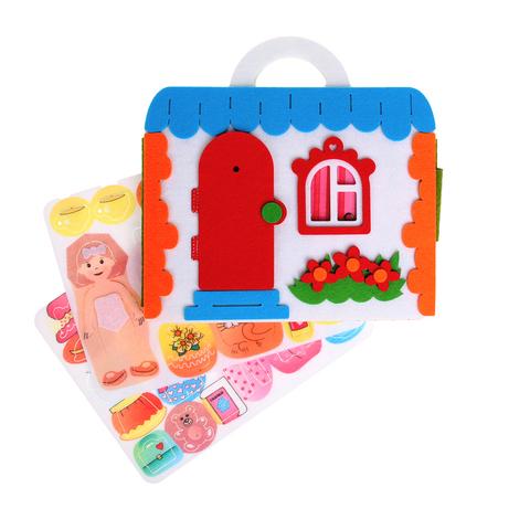 Сумка-игралка Кукольный домик, Smile decor