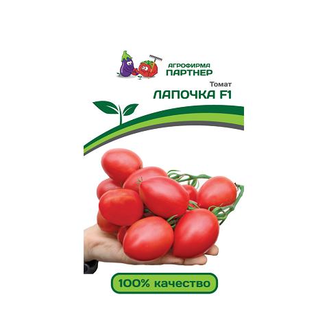 Лапочка F1 10шт томат (Партнер)