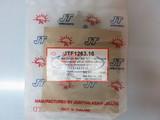 Звезда передняя JT F 1263.16 DT YBR XT