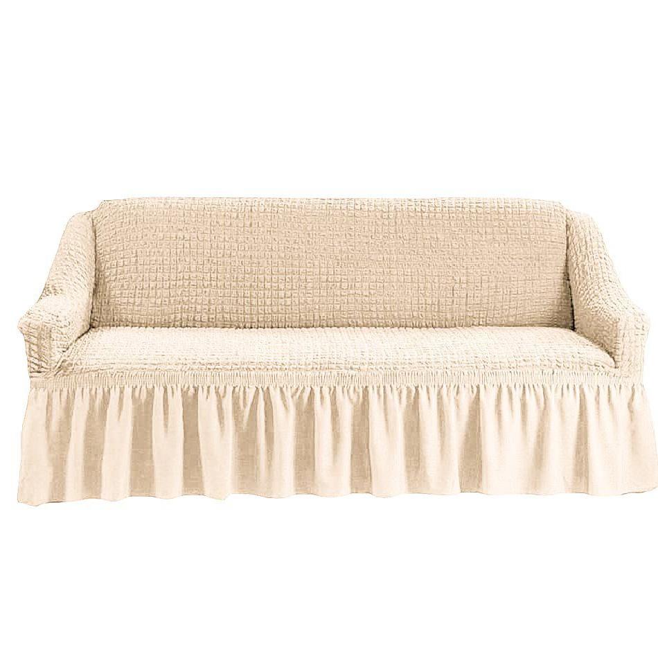 Чехол на четырехместный диван, молочный