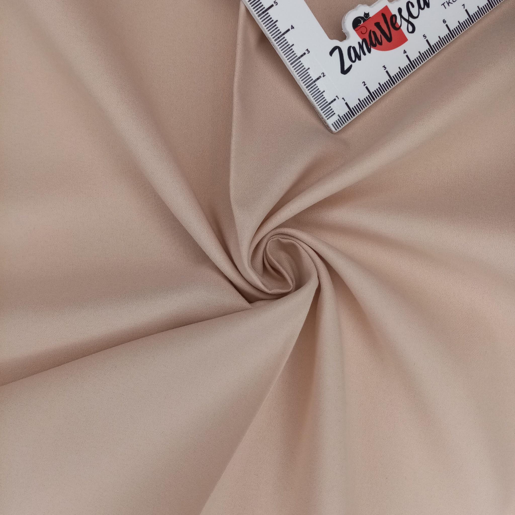 Портьерная ткань KAREN