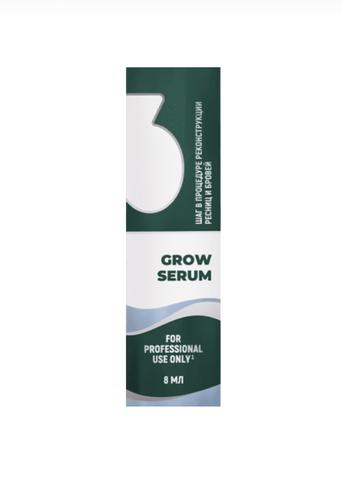 Состав №3 Для протеиновой реконструкции бровей и ресниц GROW SERUM