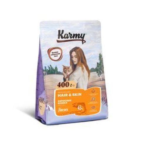 Karmy Хэйр и Скин Лосось 0,4кг.