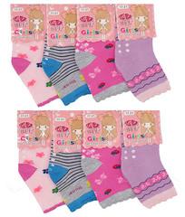 C236 носки детские (12шт), цветные