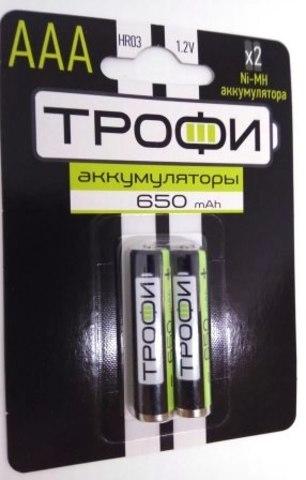 Аккумуляторная батарея ТРОФИ HR03-2BL к-т 2шт, 650 mAh