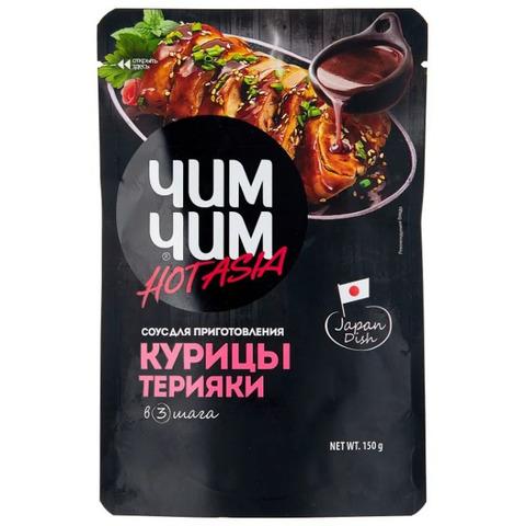 Соус для приготовления курицы терияки Чим-чим, 150г