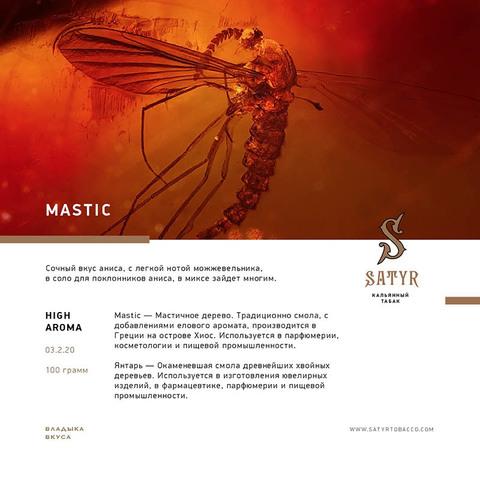 Табак Satyr Mastic (Анис) 100г
