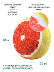 Подушка декоративная Gekoko «Грейпфрут» 2