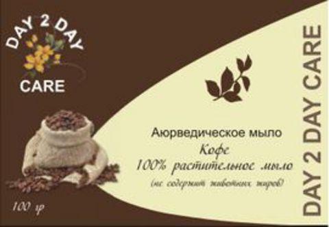 Аюрведическое мыло Кофейное D2D