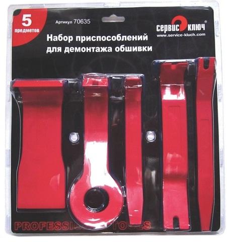 Набор приспособлений для демонтажа обшивки (5 предметов) СЕРВИС КЛЮЧ (70635)