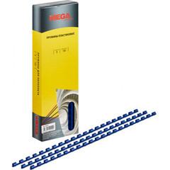 Пружины для переплета пластиковые Promega office 6 мм синие (100 штук в упаковке)