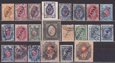 Русская почта в Китае-лот марок