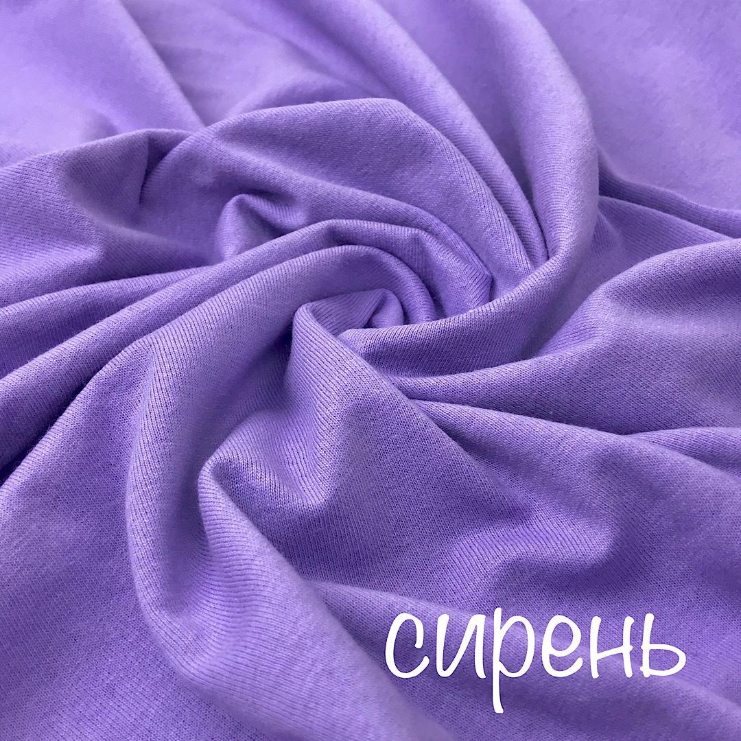 TUTTI FRUTTI - Трикотажная наволочка 80х80