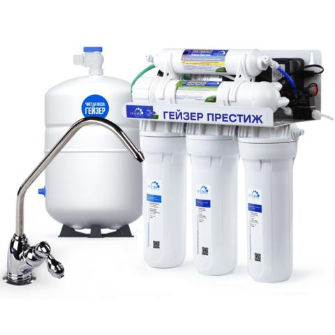 Гейзер-Престиж-П система очистки  воды обратный осмос с насосом повышения давления
