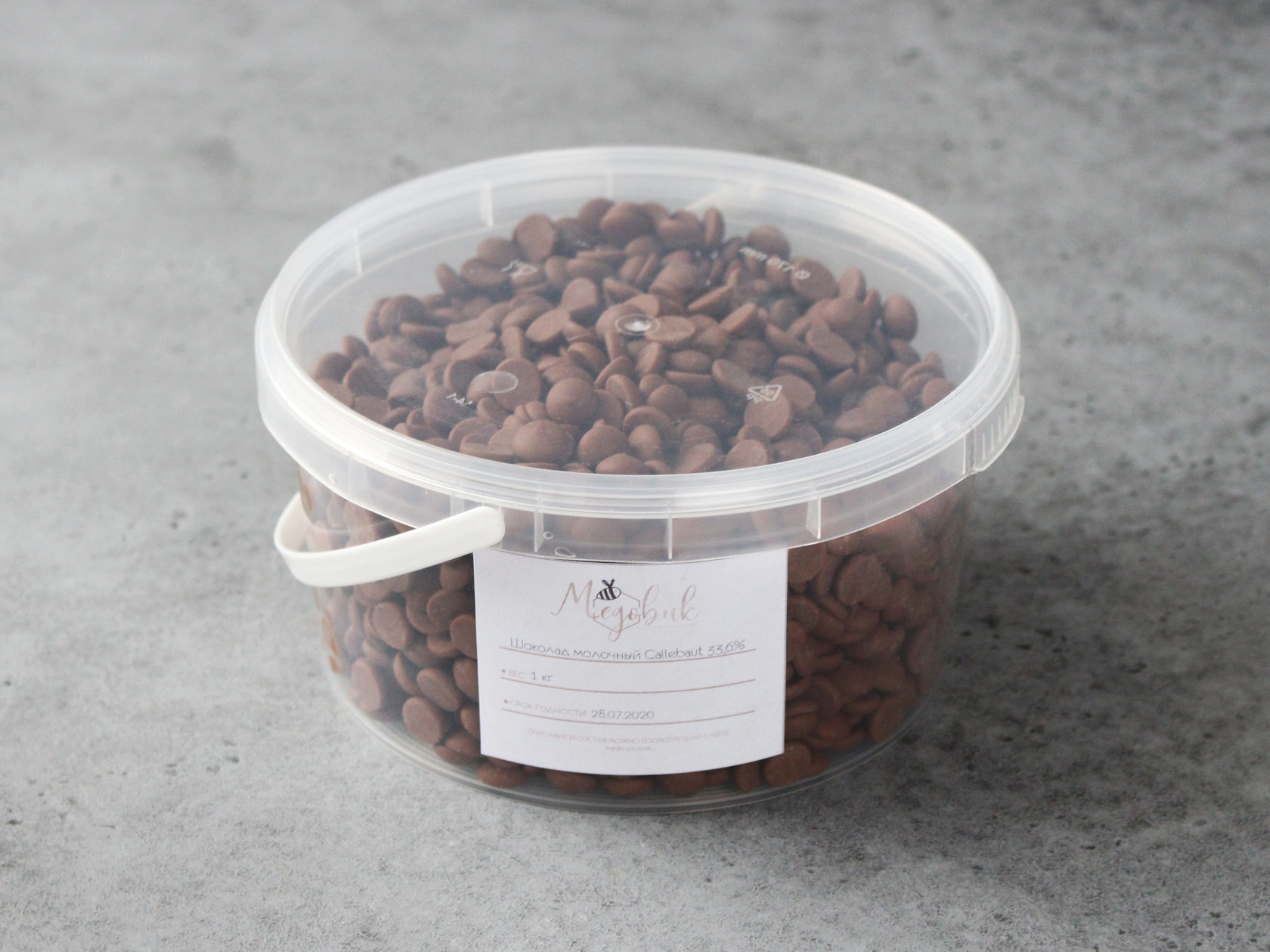 Шоколад молочный Barry Callebaut 33,6%, 1 кг