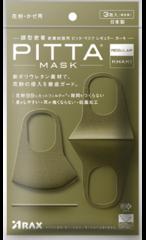 PITTA MASK KHAKI, маска-респиратор стандартный размер 3 шт в упаковке (хаки)