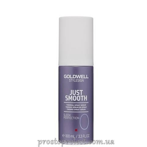 Goldwell StyleSign Just Smooth Sleek Perfection Thermal Spray Serum - Спрей-сироватка для термального вирівнювання