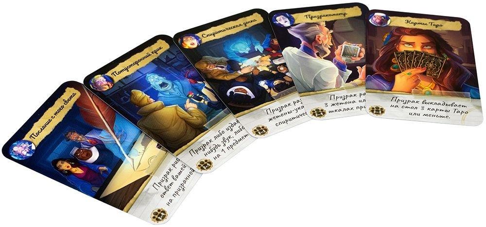 Настольная игра Паранормальный детектив - карточки
