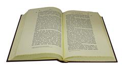 История царствования Петра Великого. (в 6-ти томах)