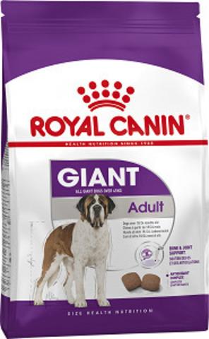 Royal Canin Giant Adult сухой корм для собак гигантских пород старше 18-24 месяцев