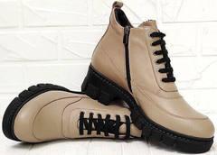Бежевые кожаные ботинки женские на шнурках Yudi B-20 082 Beige.
