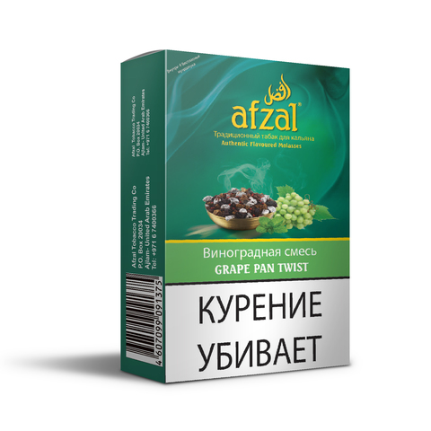 Табак Afzal Grape Pan Twist 50 г