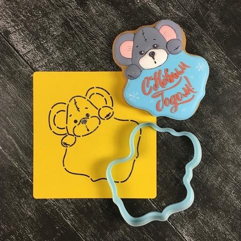 Мышка №61 с табличкой
