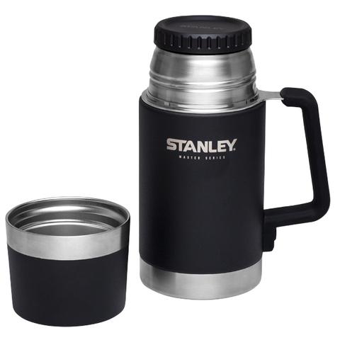 Термос для еды Stanley Master (0,7 литра), черный