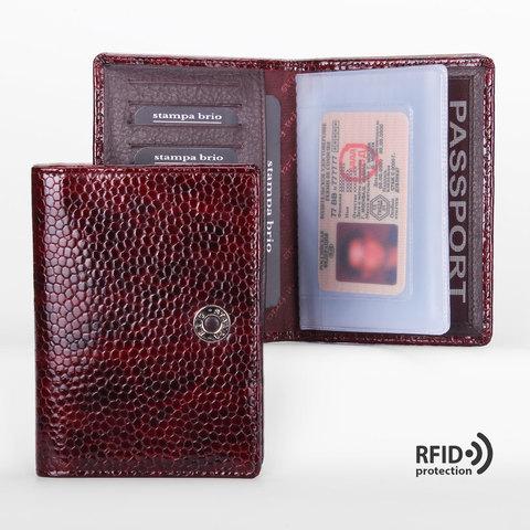 261 R - Обложка для документов с RFID защитой