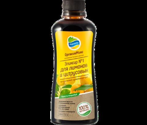 ОрганикМикс Эликсир №1 для лимонов 0,25л