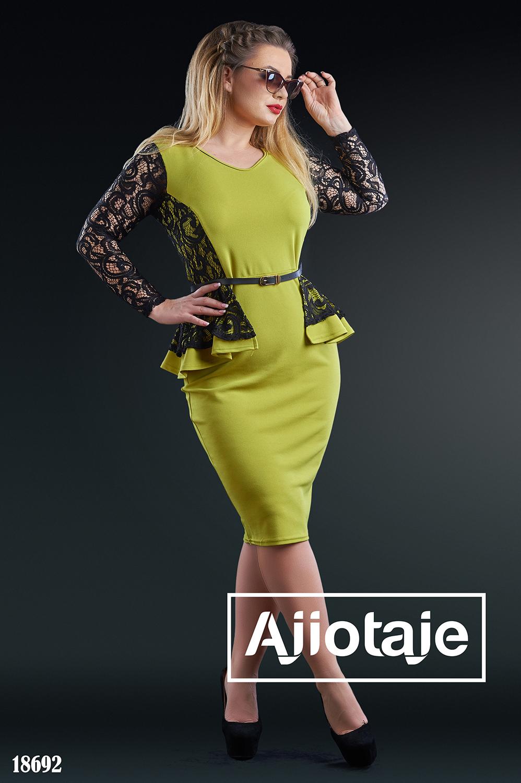Платье горчичного цвета с тоненьким ремешком