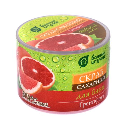 Скраб для тела сахарный «Грейпфрут», 250 мл