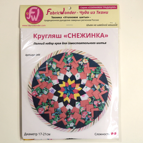 Набор для шитья КРУГЛЯШ СНЕЖИНКА 044