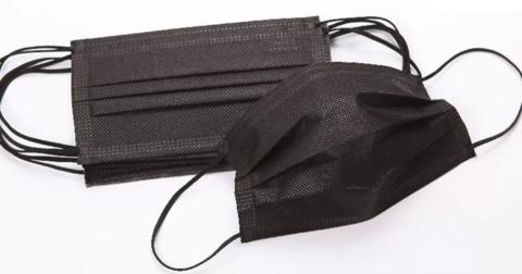 Маска 3-х слойная на резинках Черная 1-Touch Эконом 50 шт/упк