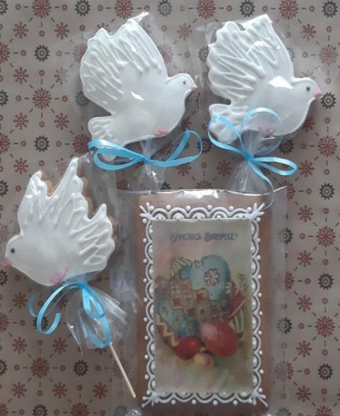 Набор пряников без глютена открытка, Пасхальное яйцо и голуби