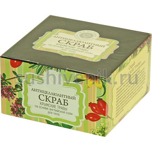 Антицеллюлитный скраб с английской солью Крымские травы