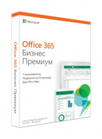 MS O365 Bus Prem