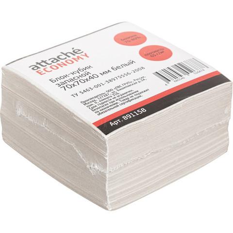 Блок для записей Attache 70x70x40 мм белый (плотность 65 г/кв.м)